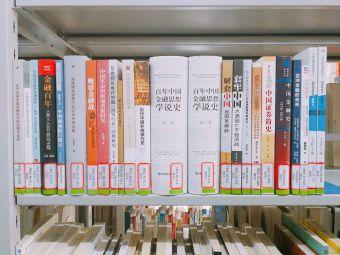 东北师范大学图书馆(净月)