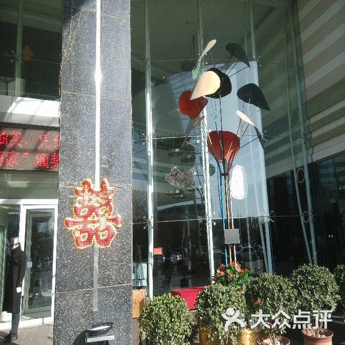 雅香金陵大饭店地址,电话,价格,预定 洛阳酒店