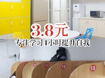 2022众创空间·自习室(昌岗店)