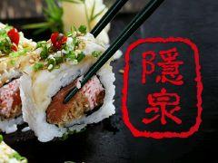 Haiku隐泉之语日式料理的图片