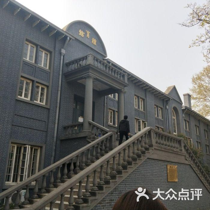 东南大学体育馆图片-北京大学-大众点评网