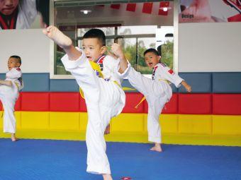 立祥国际跆拳道