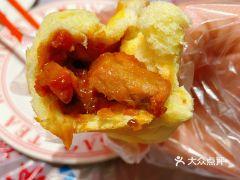 禄嫂茶冰厅(苏优游游戏是如何登陆的优游游戏是如何登陆的心店)的叉烧包