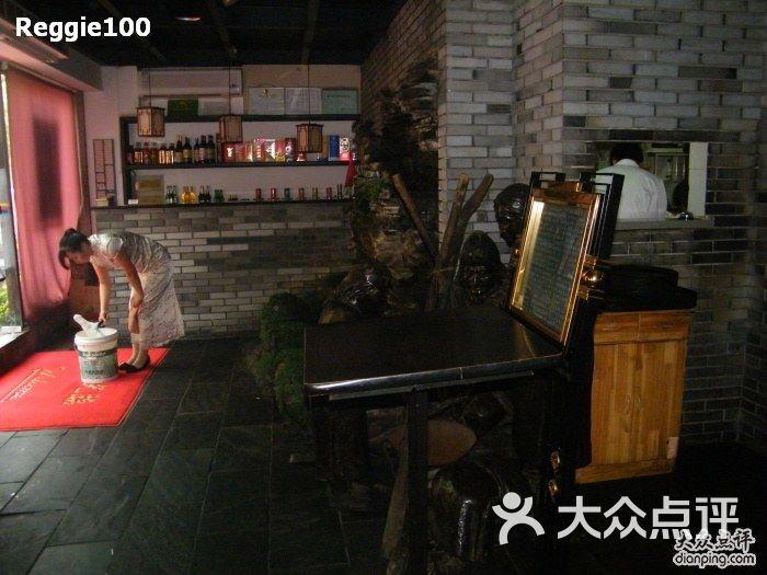 异乡口福1f21图片-北京火锅-大众点评网