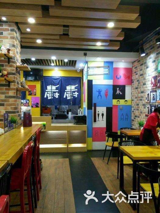 食夫家(家乐福银座店)-图片-青岛美食-大众点评网