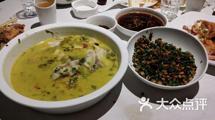 山城演义酸菜鱼图片 - 第2张