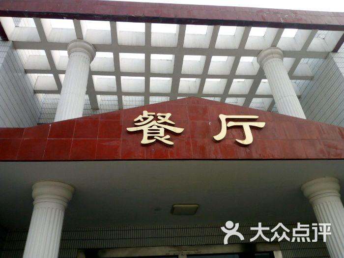郑州四中图片-第2张爱上高中生老师有没有图片
