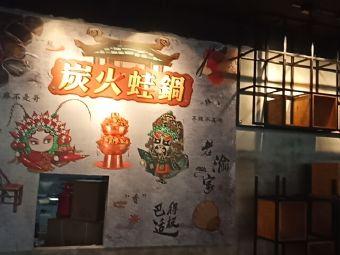 上海立挣广告传媒中心