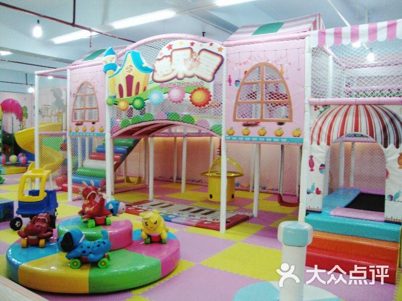 欢乐堡儿童游乐园