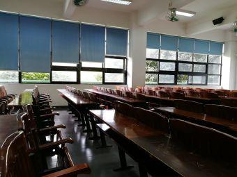 广东工业大学-五号大教室
