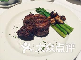 III Forks Steakhouse