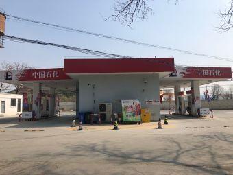 中国石化贾各庄加油站