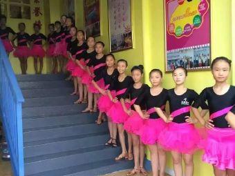 浩林国际舞蹈艺术学校