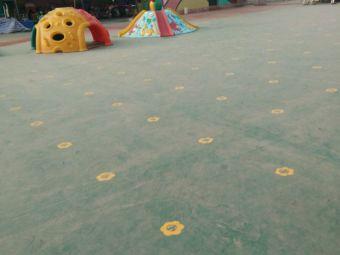费县探沂镇中心幼儿园