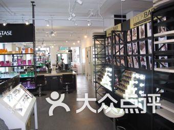 Amour Hair Spa & Salon