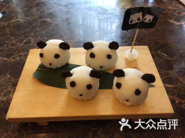 萌萌哒熊猫