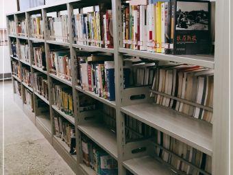 湛江市少年兒童圖書館