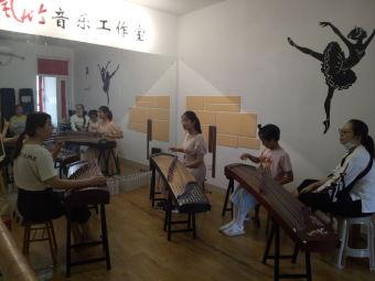风竹音乐工作室