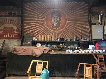 观音阁百年老茶馆