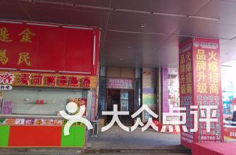天津婚纱摄影店排名_天津和平区小学排名