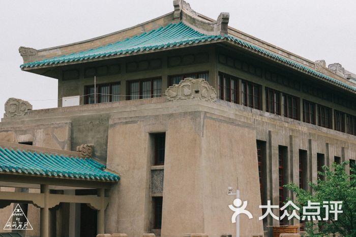 武汉大学行政楼图片 - 第3张