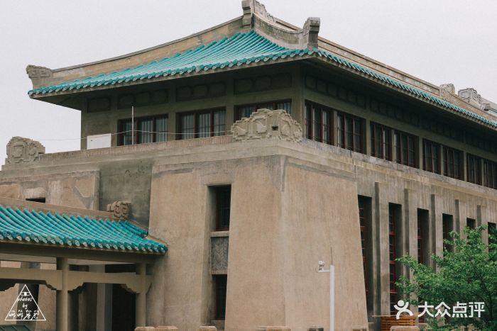 武汉大学行政楼图片 - 第6张