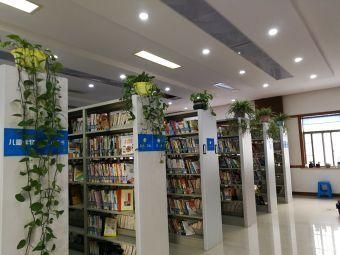 昆山图书馆(淀山湖分馆)