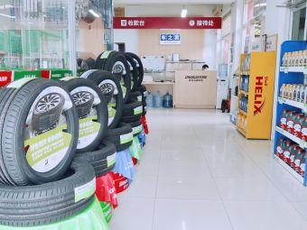 普利司通车之翼轮胎服务中心(裕民大街店)
