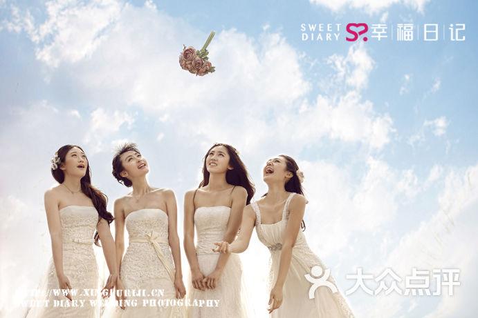 闺蜜-幸福日记婚纱摄影-北京结婚-大众点评网