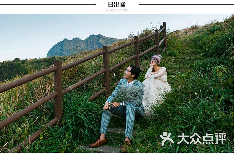 济州岛婚纱-jz3套系-三亚克洛伊全球旅拍-三亚结婚