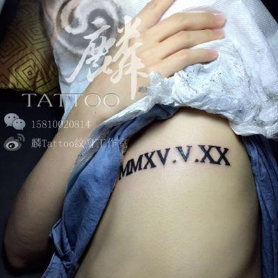 情侣字纹身图