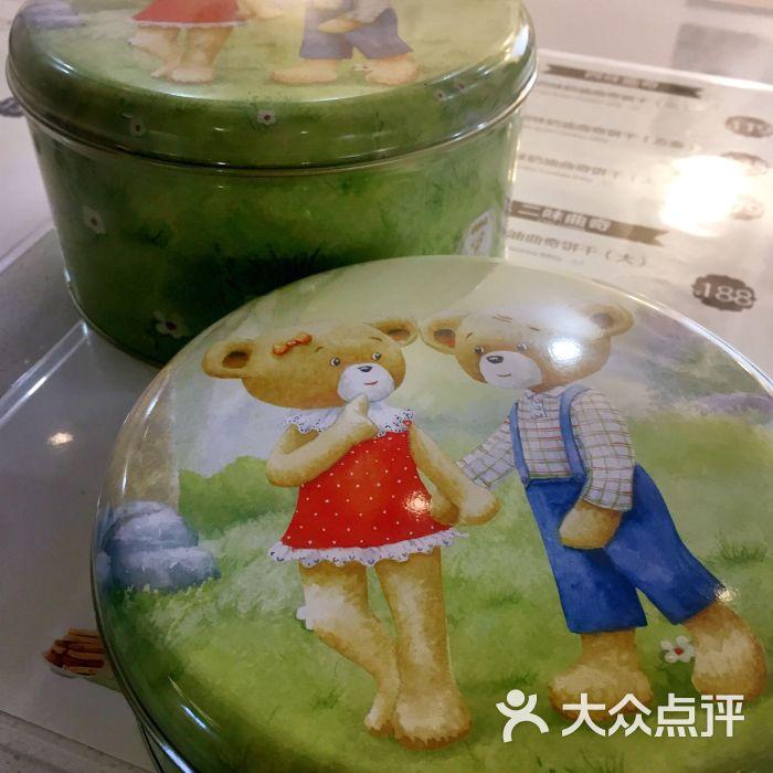 香港为什么�y�-:-)�k�_香港珍妮曲奇聪明小熊饼干(k-mall店)图片 - 第305张