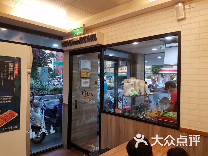 八方云集(延三夜市店)图片 - 第3张