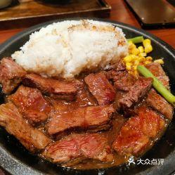 烤牛肉盖饭(澳大利亚)中饭加肉