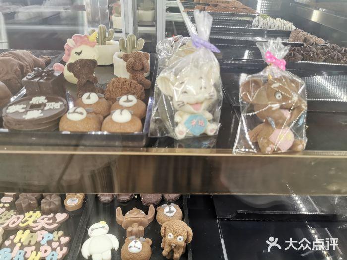巧克道手工巧克力吧 上海 第8张