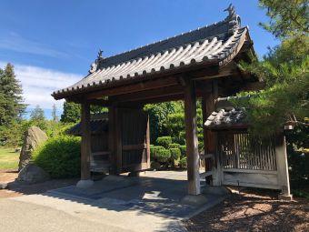 日本友谊花园