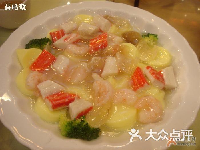 日本三鲜豆腐_红莲烤鸭店(红莲北里店)-三鲜日本豆腐图片-北京美食-大众点评网
