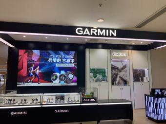 Garmin佳明(南京河西万达店)