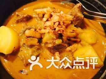 O-Sha Thai-Restaurant