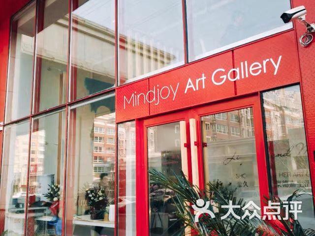 Mindjoy Art Gallery