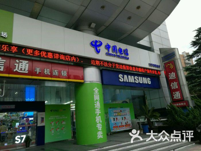 中国电信网上营业厅_中国电信上海网上营业厅无法登录-