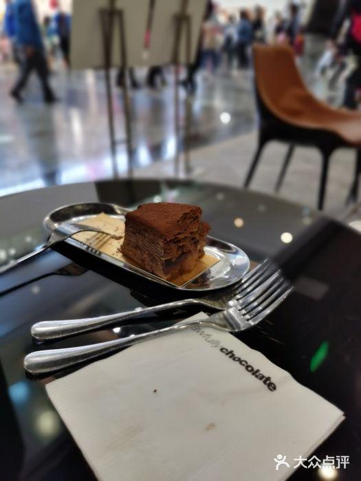 Awfully Chocolate 重庆 第27张