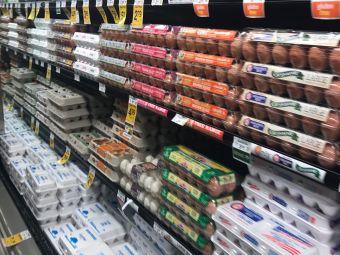 Safeway Supermarket(osborn road)