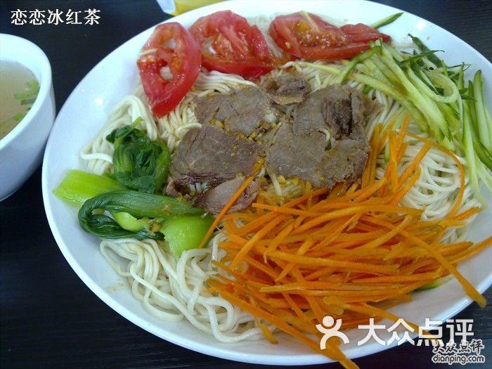 正宗兰州拉面图片_兰州正宗牛肉拉面-拌面图片-上海美食-大众点评网