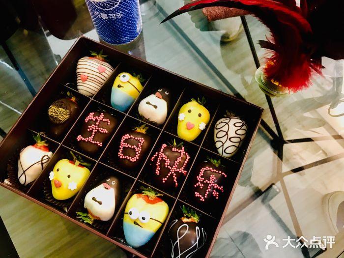 巧艺·草莓巧克力花塔蛋糕 深圳 第2张