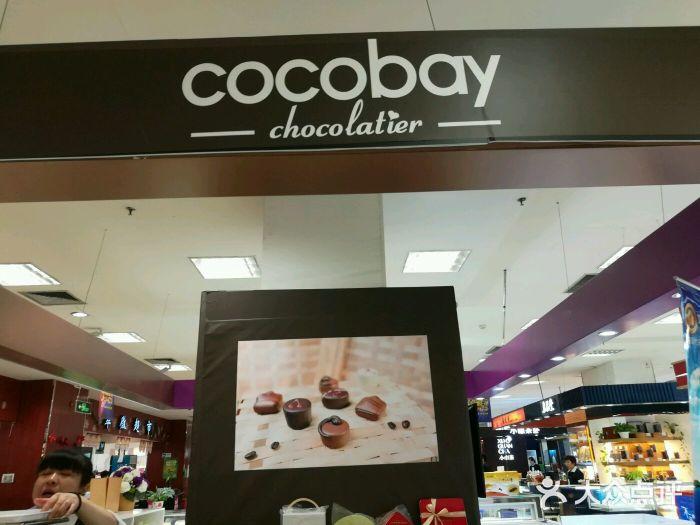 cocobay chocolatier