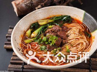台湾牛肉面 中国厨房