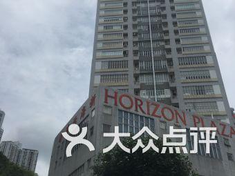 海怡工贸中心(新海怡广场)