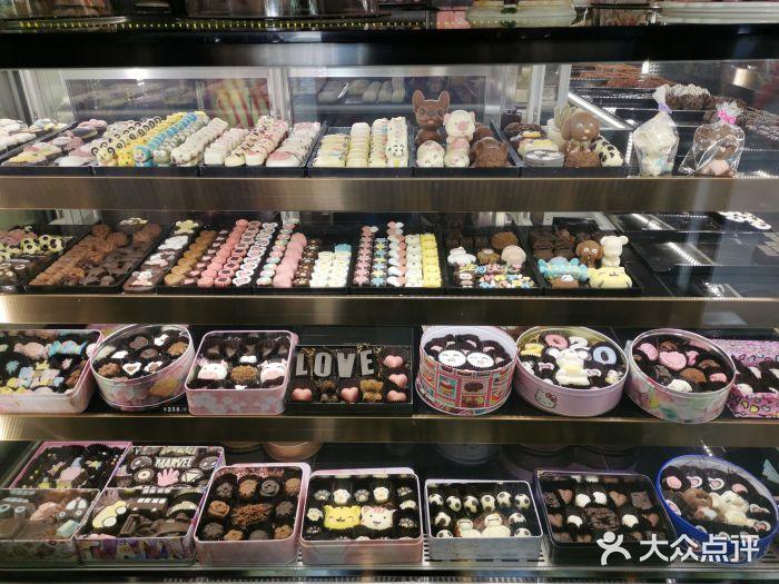 巧克道手工巧克力吧 上海 第14张