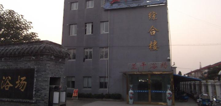 扬州洗浴中心排行